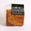 XMG_0127 web HoneyChunk3